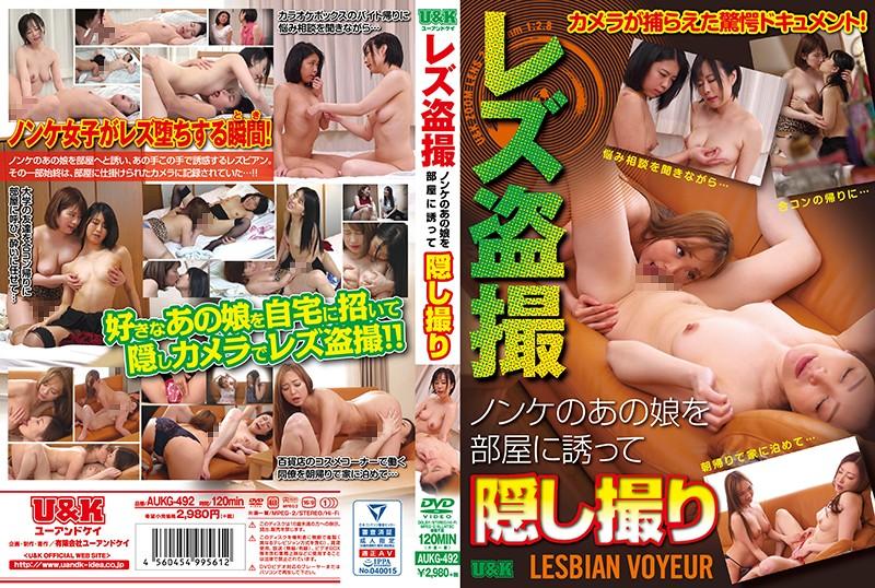 일본야동 검색 盗撮 고자닷컴 - www.goza2.com【www.sexbam5.net】