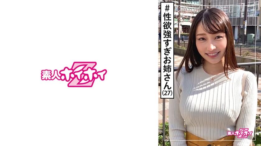 일본야동 검색 オナニー 고자닷컴 - www.goza2.com【www.sexbam6.net】