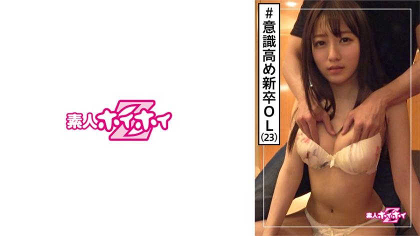 일본야동 검색 美乳 고자닷컴 - www.goza1.com【www.sexbam4.net】