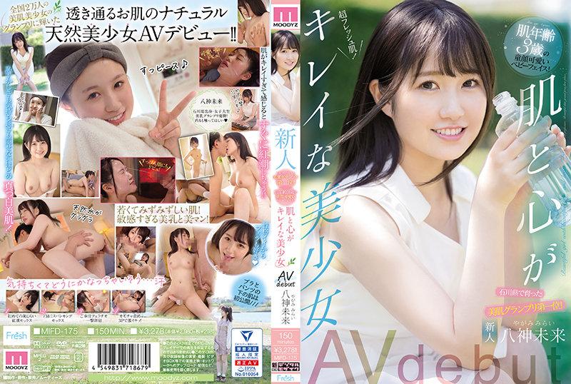 일본야동 검색 美少女 고자닷컴 - www.goza1.com【www.sexbam4.net】