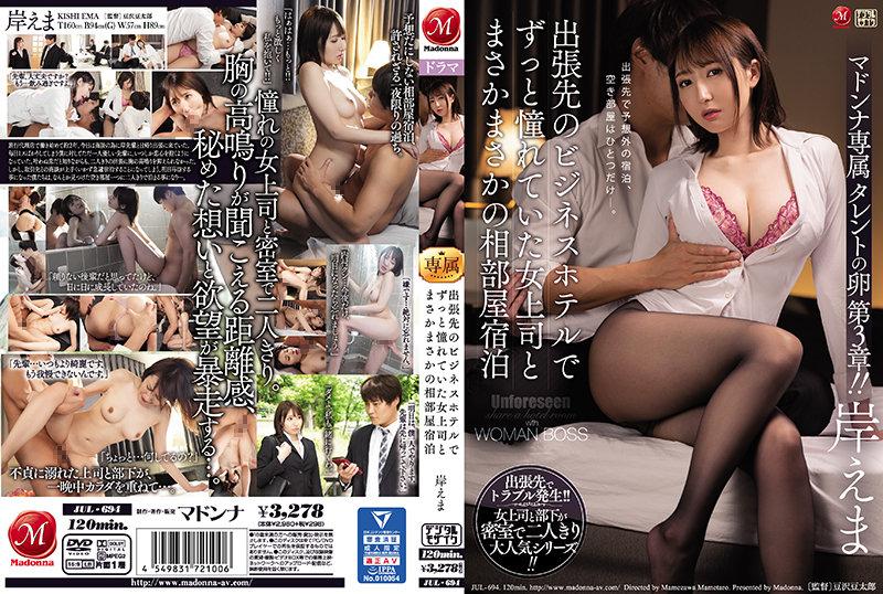 일본야동 검색 ホテル 고자닷컴 - www.goza1.com【www.sexbam4.net】