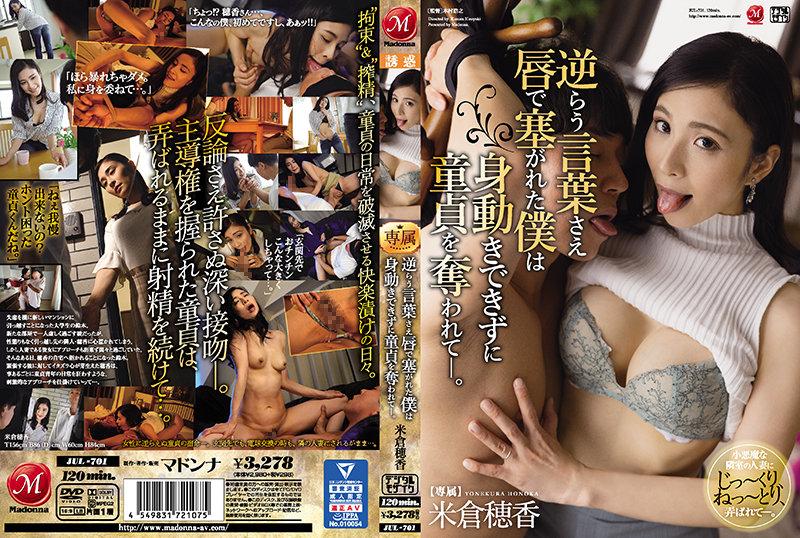 일본야동 검색 童貞 고자닷컴 - www.goza1.com【www.sexbam4.net】
