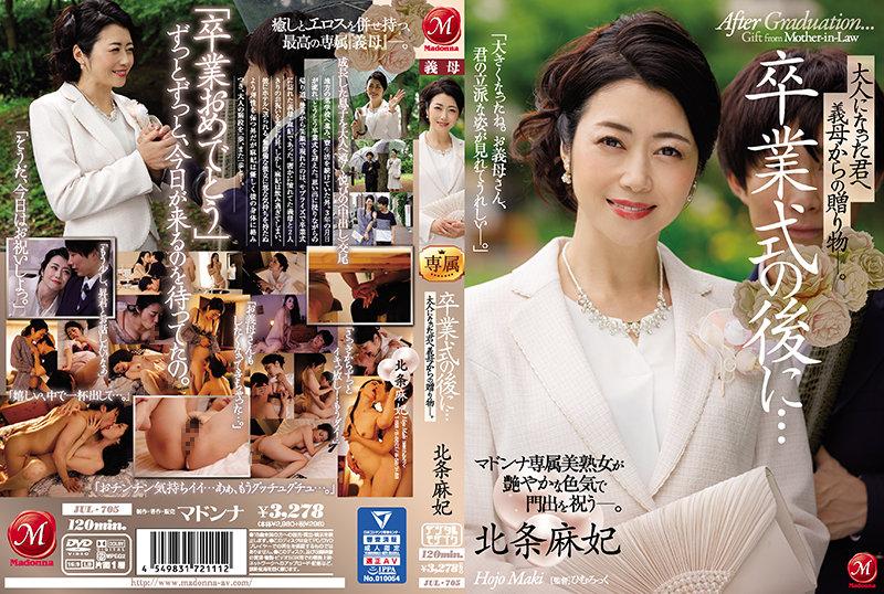 일본야동 검색 義母 고자닷컴 - www.goza1.com【www.sexbam4.net】