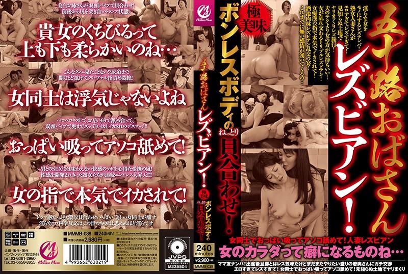 일본야동 검색 レズ 고자닷컴 - www.goza1.com【www.sexbam4.net】