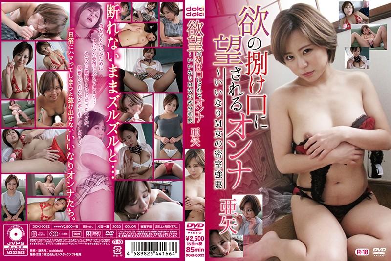 일본야동검색 5 페이지 고자닷컴 - www.goza1.com【www.sexbam4.net】