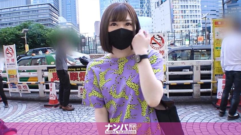 일본야동 검색 企画 고자닷컴 - www.goza2.com【www.sexbam6.net】