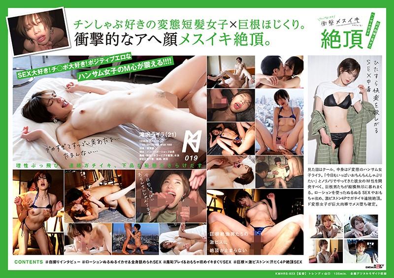 일본야동 카테고리 スレンダー 고자닷컴 - www.goza2.com【www.sexbam6.net】