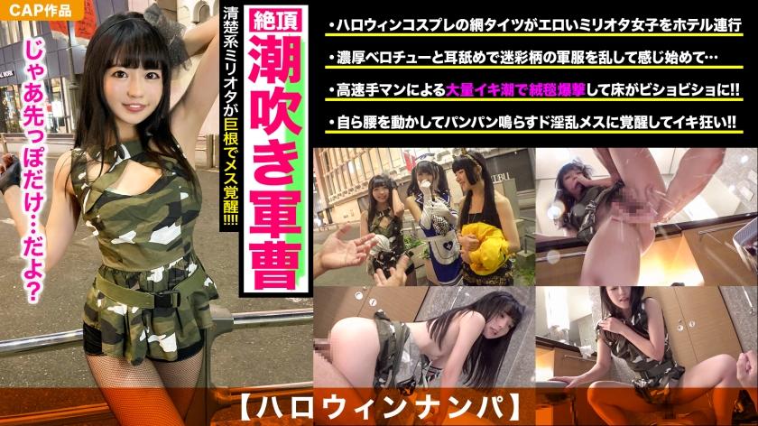 일본야동 검색 デカチン 고자닷컴 - www.goza2.com【www.sexbam6.net】