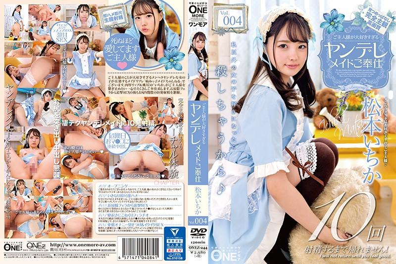 일본야동 검색 OL 고자닷컴 - www.goza2.com【www.sexbam6.net】