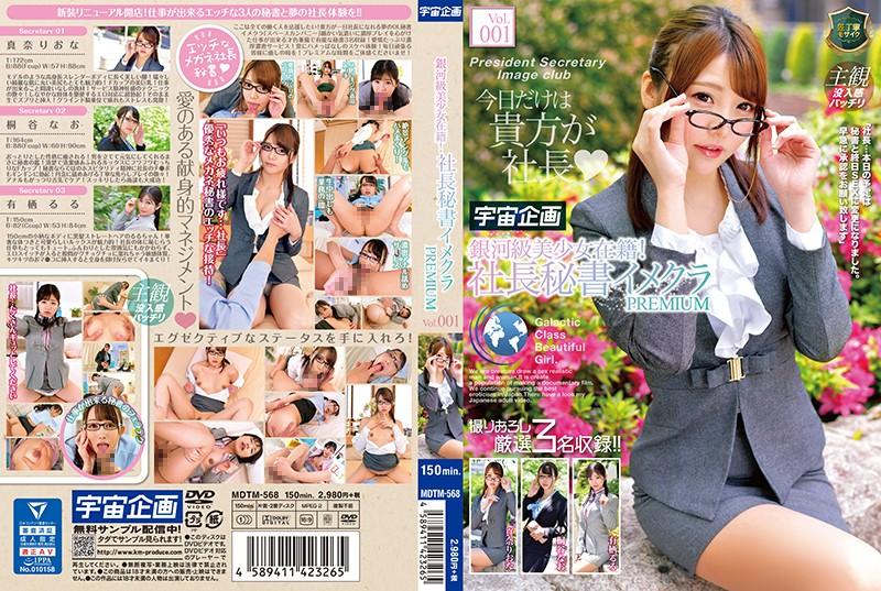무료야동 고자닷컴 - www.goza2.com【www.sexbam5.net】
