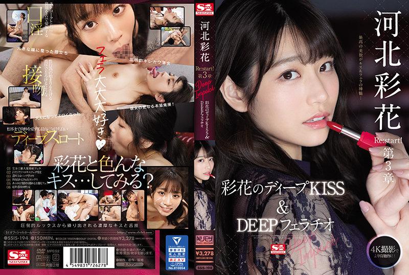 일본야동 검색 フェラ 고자닷컴 - www.goza2.com【www.sexbam6.net】