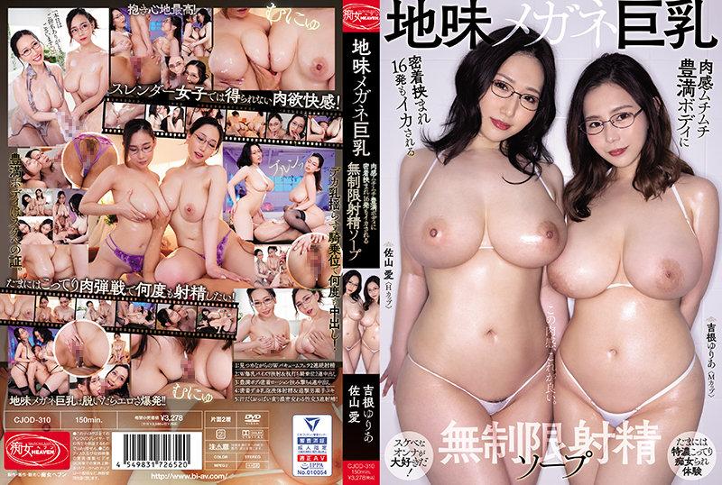 일본야동 검색 巨乳 고자닷컴 - www.goza2.com【www.sexbam5.net】