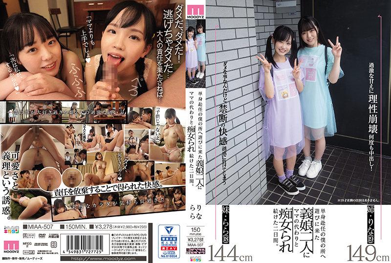 일본야동 검색 痴女 고자닷컴 - www.goza2.com【www.sexbam5.net】