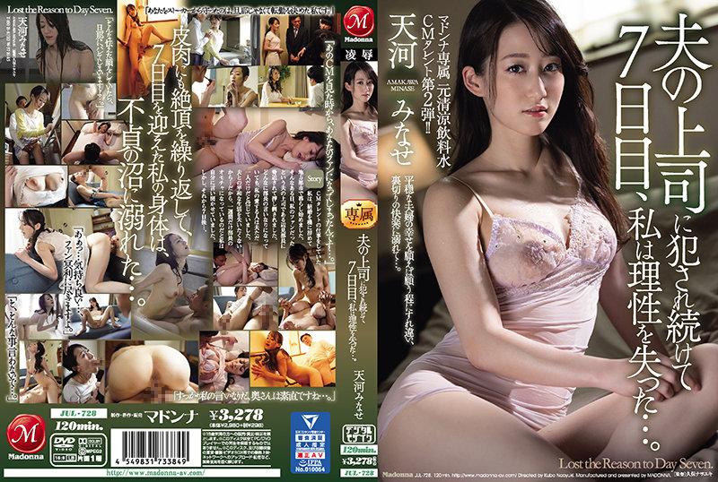 무료야동 고자닷컴 - www.goza2.com【www.sexbam6.net】