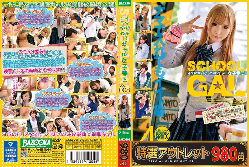 일본야동 검색 ギャル 고자닷컴 - www.goza2.com【www.sexbam6.net】